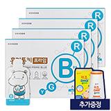 홍키통키 프라임 블루 4개월 (증정 : 키즈DHA플러스D 20일분)(8세~10세)