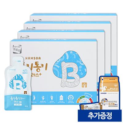 [8세~10세]홍키통키 플러스 블루 4개월 (4만3천원상당 증정 : 바이오락토 트리플 플러스 30포)
