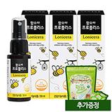 프로폴리스 30mlX3개 (증정 : 밀크온 요구르트맛 100정-18,000원 상당)