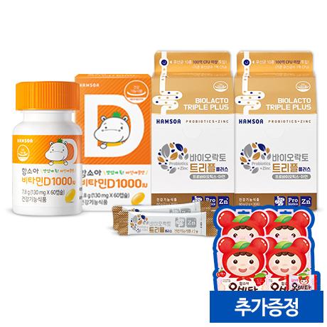 [햇빛 에너지 충전!]<br>함소아 비타민D 1000IU (130mg X 60캡슐)+바이오락토 트리플 플러스 60일분 (증정:오비타 60정)