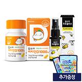 함소아 비타민D 1000IU (130mg X 60캡슐)+프로폴리스 30ml (증정:하마쭈 초유 4개)