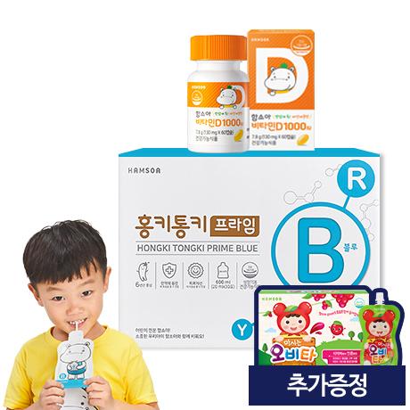 [햇빛 에너지 충전!]<br>함소아 비타민D 1000IU(130mg X 60캡슐)+홍키통키 프라임 블루 1개월 (증정:마시는 오비타 1박스)