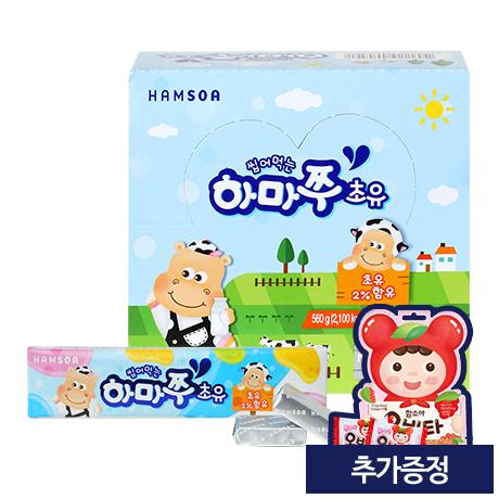 [51%★주말특가]<br>씹어먹는 하마쭈 초유 20개 (증정: 오비타 15정)