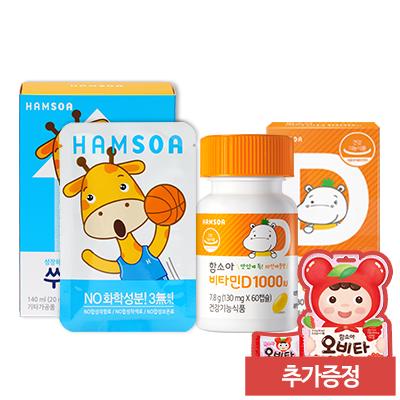 쑤욱쑥 기린(7포)x1박스+함소아 비타민D 1000IU (130mg X 60캡슐) (증정 : 오비타 15정)