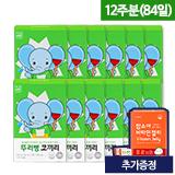 뚜러뻥 코끼리 12주분(84일) (20mlX7포X12) / 애니멀프렌즈 (증정:비타민젤리 감귤맛 1개월)