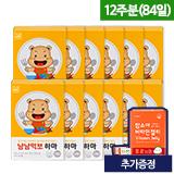 냠냠먹보 하마 12주분(84일) (20mlX7포X12) / 애니멀프렌즈 (증정:비타민젤리 감귤맛 1개월)