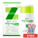 함소아 아연가득 1,000 mg X 120정 (30일분) (증정:하마쭈 초유 2개)