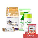 함소아 아연가득 1,000 mg X 120정 (30일분)+바이오락토 트리플 플러스 30일분 (증정:오비타 50정)