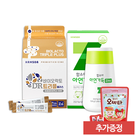 [어린이 비타민]<br>함소아 아연가득 1,000 mg X 120정 (30일분)+바이오락토 트리플 플러스 30일분 (증정:오비타 50정)