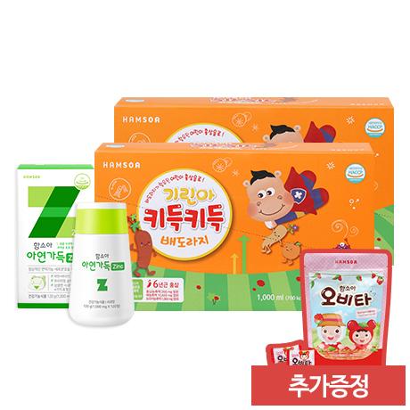 [어린이 비타민]<br>함소아 아연가득 1,000 mg X 120정 (30일분)+키득키득 배도라지 2박스 (증정:오비타 50정)