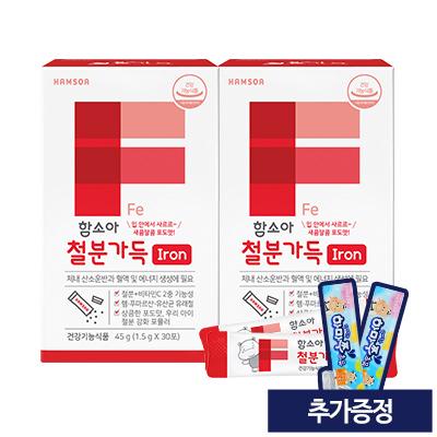 함소아 철분가득 2개월(60포) (추가증정:하마쭈초유 2개)