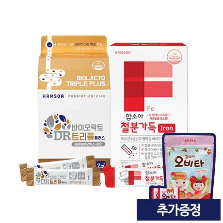 [어린이 철분제]<br>함소아 철분가득 1개월(30포)+바이오락토 트리플 플러스 1개월(30포) (추가증정:오비타 50정)