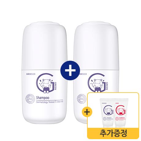[50%★앵콜특가]<br>함소아 그린 샴푸 1+1 (증정: 샴푸/컨디셔너 10ml 미니어처 2종)