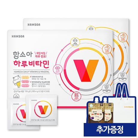 [50%★선물템]<br>하루비타민 2개월 (증정:삐뽀삐뽀 2종(오미자,포도)+쇼핑백 2개)