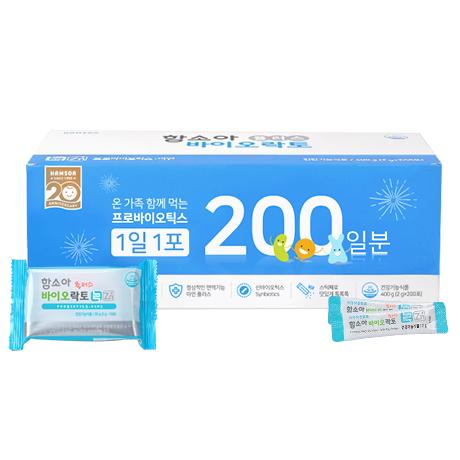 [함소아 20주년 기념]<br>함소아 바이오락토플러스 200일분