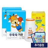 쑤욱쑥 기린(7포)x2박스+함소아 키즈DHA플러스D 20일분 (증정: 초유 4개)