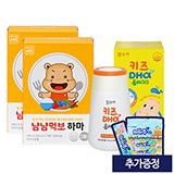 냠냠 먹보 하마(7포)x2박스+함소아 키즈DHA플러스D 20일분 (증정: 초유 4개)