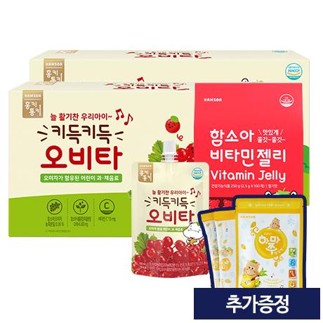 [35%★우리집 냉장고엔]<br>키득키득 오비타 2박스(100mlX10팩)X2+비타민젤리 딸기맛 100정 (증정:얼려먹는 하마쭈 망고맛 1봉)