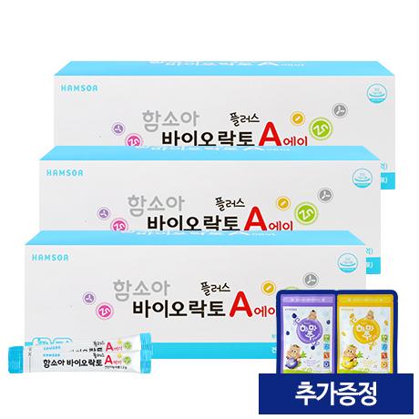 (M)바이오락토 플러스A 100일분(2gx100포)x3박스 (증정 : 얼려먹는 하마쭈 블루베리&망고맛 각1봉)