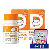 비타민D 1000IU 60캡슐 X 2개 +증정:오비타 50정