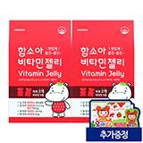비타민젤리 딸기맛 100정 X 2개 (증정:마시는 오비타 1박스)