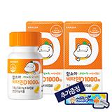 함소아 비타민D 1000IU (130mg x 60캡슐) x2 (증정:씹어먹는 하마쭈 초유 1개)