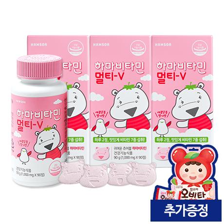 [42%★주말특가]<br>하마비타민 멀티-V (1g x 90정) x 3통 (증정: 오비타15정)