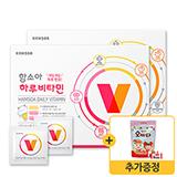 하루비타민 1박스 X 2개(총 2개월분) +증정:오비타 50정
