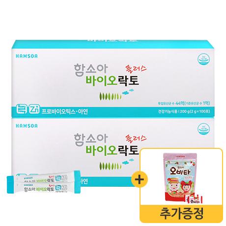 [21%◇플러스유산균]<br>바이오락토 플러스 2박스(총200포) +증정:오비타 50정