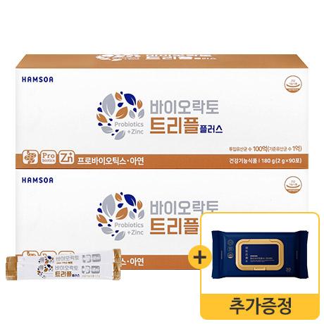 [67%◆레인보우특가]<br>바이오락토 트리플 플러스 1박스 x 2개 (총 180포) +증정(물티슈 30매)